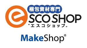 esco_makeshop
