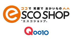 esco_qoo10
